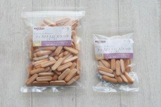NH そらころん チーズ 40g 【ネコポス対応可(こわれ注意)】