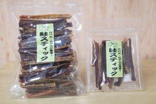鮭スティック(北海道産) 60g 【ネコポス対応可】