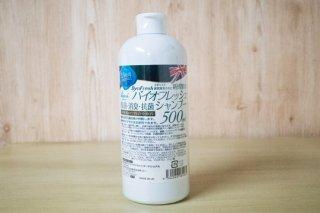 バイオフレッシュ シャンプー(除菌・消臭・抗菌)500ml