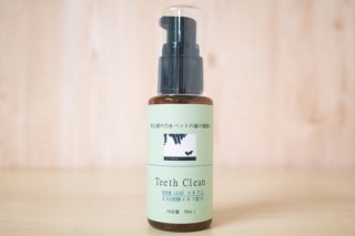 【歯】【BLOOM】EM&NEEM Teeth Clean 50ml