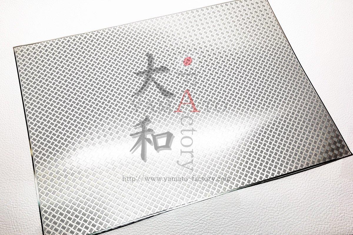 ステンレス製 縞板鋼板 280�×200� 薄型0.3�厚