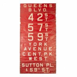 ヴィンテージ ニューヨーク バスサイン(バスロールサイン)フレームセット