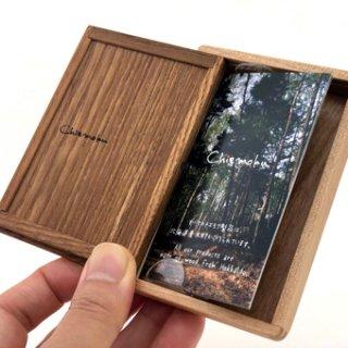 木の名刺入れ CARDCASE