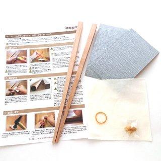 えこはしくん手作り箸キット(体験仕様)