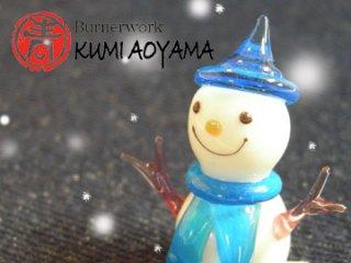 [青山久美] SNOWMAN