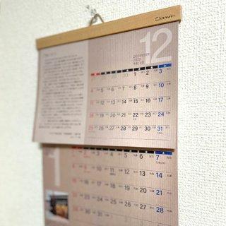 Chiemoku オリジナルカレンダー2020