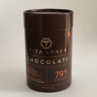【ギフト用筒箱入】<br />VITA LONGA CHOCOLATE<br />60g