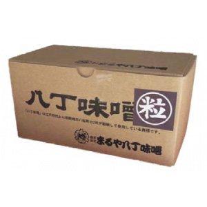 八丁味噌(粒)2kg