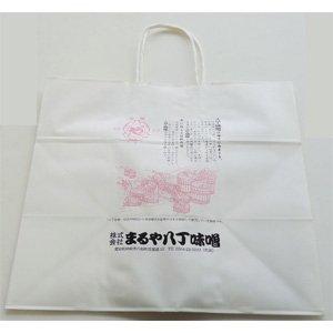 紙袋 白色(幅広)