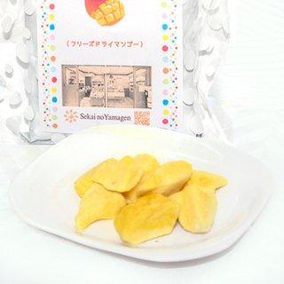マンゴ− フリーズドライ