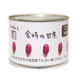豆の甘煮 金時豆