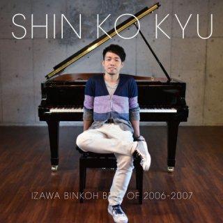 SHIN KO KYU