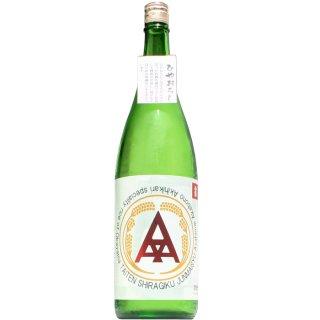 【日本酒】大典白菊 純米 トリプルA ひやおろし 1800ml