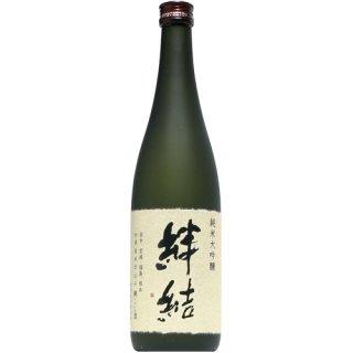【日本酒】天明 純米大吟醸 絆結 720ml