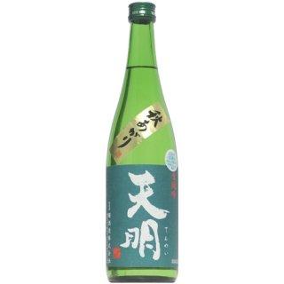 【日本酒】天明 純米吟醸 美山錦50 生 720ml