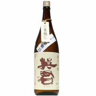 【日本酒】英君 純米吟醸 紫の英君 二年目の秋 1800ml