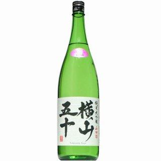 【日本酒】横山五十 純米大吟醸 WHITE 1.8L