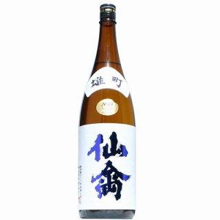 【日本酒】クラシック仙禽 雄町 1800ml
