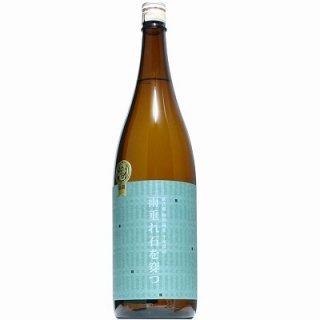 【日本酒】萩乃露 特別純米 十水仕込 雨垂れ石を穿つ 1800ml
