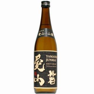 【日本酒】英君 山廃純米 愛山 720ml