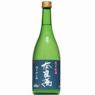 【日本酒】奈良萬 純米 おりがらみ 生 720ml