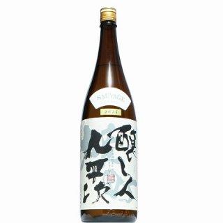 【日本酒】醸し人九平次 純米大吟醸 雄町 1800ml