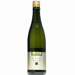 【日本酒】醸し人九平次 純米大吟醸 human 720ml
