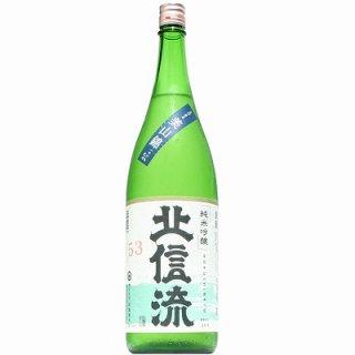 【日本酒】北信流 純米吟醸 翠 美山錦 ひやおろし 1800ml