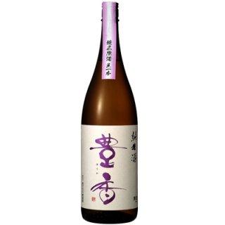 【日本酒】豊香 純米 原酒 1800ml
