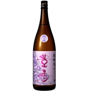 【日本酒】豊香 燗 純米 絹ごし 1800ml