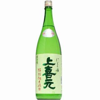 【日本酒】上喜元 特別純米 にごり酒 生 1.8L