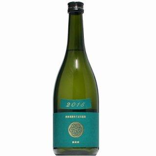 【日本酒】新政 Colors ヴィリジアン 2017 720ml
