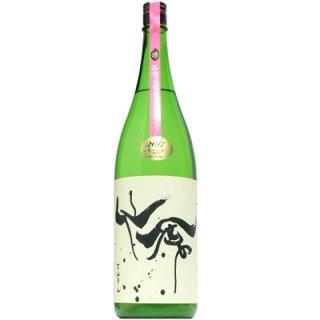【日本酒】仙禽 初槽 直汲み あらばしり 生 1800ml