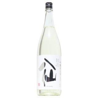 【日本酒】陸奥八仙 シルバーラベル 吟醸 あらばしり 生 1800ml
