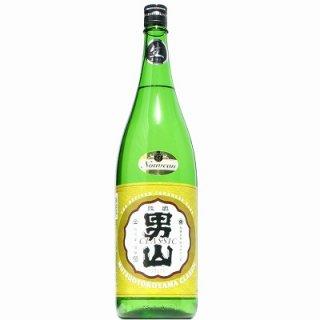 【日本酒】陸奥男山 本醸造 CLASSIC ヌーボー 生 1800ml