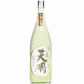 【日本酒】天明 中取り零号 純米 おりがらみ 生 1800ml