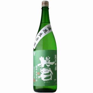 【日本酒】英君 純米吟醸 緑の英君 五百万石 生 1800ml
