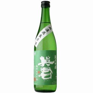 【日本酒】英君 純米吟醸 緑の英君 五百万石 生720ml