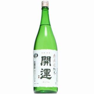 【日本酒】開運 純米 無濾過 生 1800ml