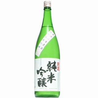 【日本酒】開運 純米吟醸 赤磐雄町 生 1800ml