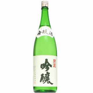 【日本酒】開運 吟醸 火入れ 1800ml