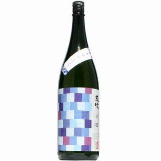 【日本酒】天吹 大吟醸 冬色 生 1800ml
