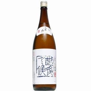 【日本酒】八海山 しぼりたて原酒 越後で候 生 1800ml
