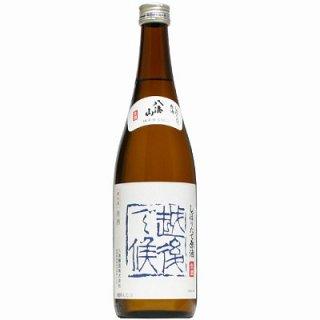 【日本酒】八海山 しぼりたて原酒 越後で候 生 720ml