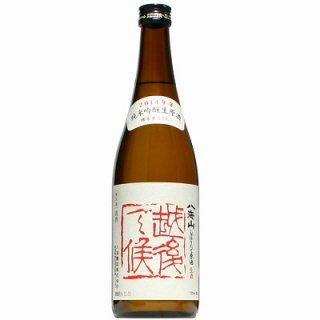 【日本酒】八海山 純米吟醸 越後で候 しぼりたて生 1800ml