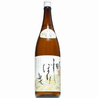 【日本酒】〆張鶴 しぼりたて生原酒 1800ml【店頭限定】