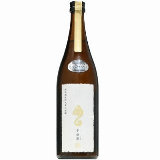 【日本酒】新政 PRIVATE LAB 亜麻猫 スパーク 2017 720ml