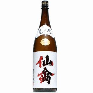 【日本酒】クラシック仙禽 亀ノ尾 1800ml