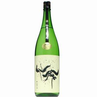 【日本酒】モダン仙禽 無垢 生 1800ml