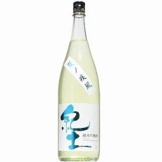【日本酒】紀土 純米吟醸 夏ノ疾風 1800ml
